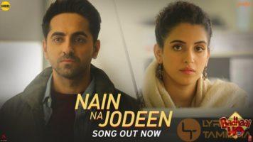 Nain Na Jodeen Song Lyrics Badhaai Ho