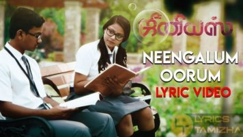 Neengalum Oorum Song Lyrics Genius