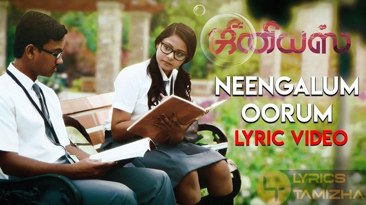 Neengalum Oorum Song Lyrics Genius