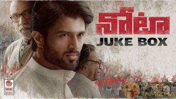 Nota Telugu Movie Song Lyrics