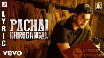 Pachai Dhrogangal Song Lyrics Adanga Maru