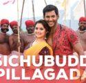 Sichubuddi Pillagada Song Lyrics Pandem Kodi 2