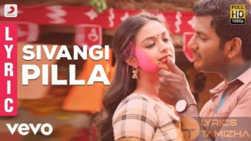 Sivangi Pilla Song Lyrics Pandem Kodi 2