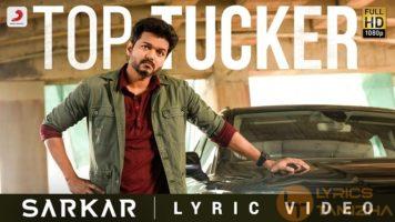 Top Tucker Song Lyrics Sarkar