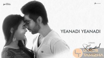 Yeanadi Yeanadi Song Lyrics 100 Percent Kaadhal