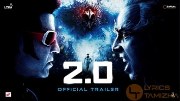 2.0 - Hindi Movie Song Lyrics