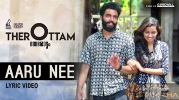 Aaru Nee Song Lyrics Therottam
