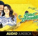 Charlie Chaplin 2 Movie Song Lyrics