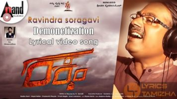 Demonetization Song Lyrics Rakkam