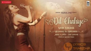 Dil Chahiye Song Lyrics Neha Kakkar