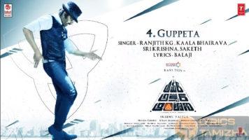 Guppeta Song Lyrics Amar Akbar Anthony