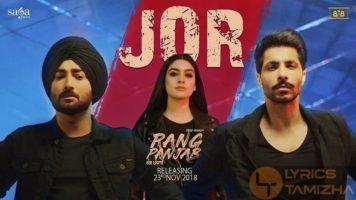 Jor Song Lyrics Ranjit Bawa Rang Panjab