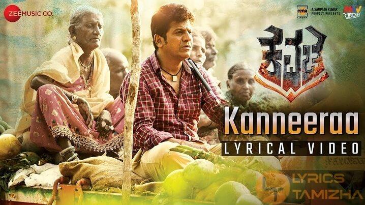 Kanneeraa Song Lyrics Kavacha