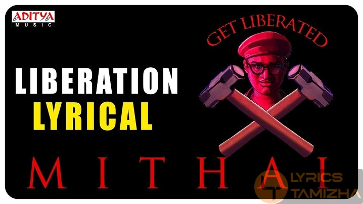 Mithai Liberation Song Lyrics Rahul Ramakrishna