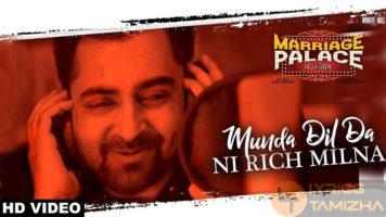 Munda Dil Da Ni Rich Milna Song Lyrics Marriage Palace