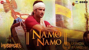 Namo Namo Song Lyrics Kedarnath