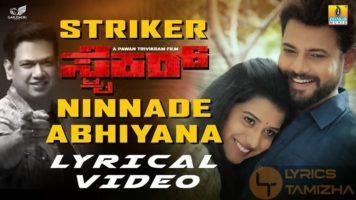 Ninnade Abhiyana Song Lyrics Striker