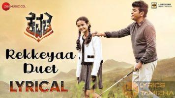 Rekkeyaa Duet Song Lyrics Kavacha