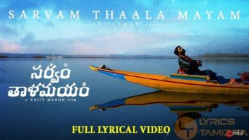 Sarvam Thaala Mayam Song Lyrics
