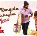 Yevo Rangula Parichayam Song Lyrics Bluff Master