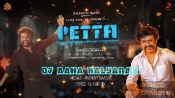 Aaha Kalyanam Song Lyrics Petta