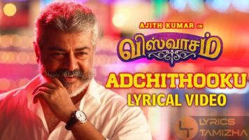 Adchi Thookku Song Lyrics Viswasam Songs