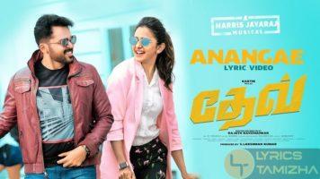 Anange Song Lyrics Dev Tamil Movie