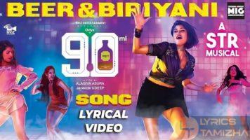Beer Biryani Song Lyrics 90 ML
