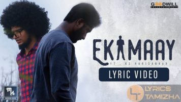 Ekamaay Song Lyrics K S Harisankar