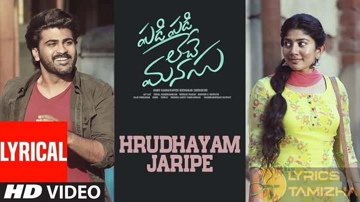 Hrudhayam Jaripe Song Lyrics Padi Padi Leche Manasu