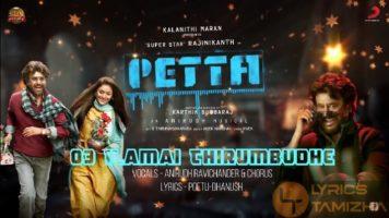 Ilamai Thirumbudhe Song Lyrics Petta