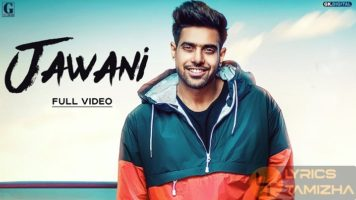 Jawani Song Lyrics Guri