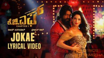 Jokae Song Lyrics KGF Chapter 1 Kannada