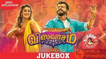Kannaana Kanney Song Lyrics Viswasam