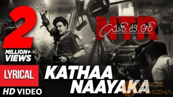 Kathanayaka Song Lyrics NTR Biopic