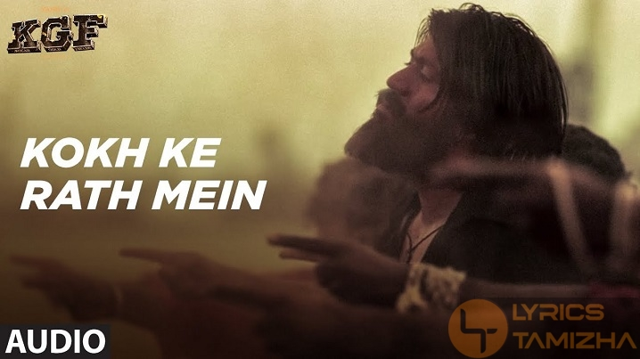 Kokh Ke Rath Mein Song Lyrics From KGF Chapter 1 - Hindi