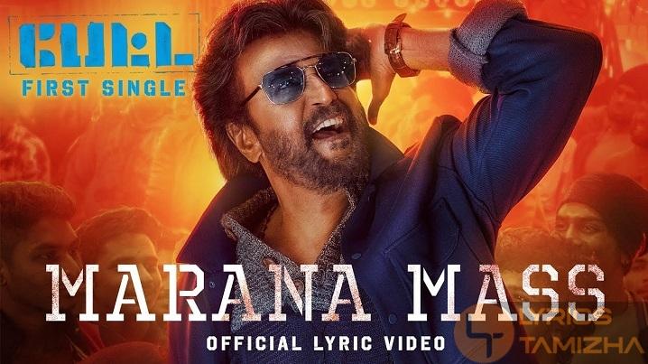Marana Mass Song Lyrics Petta Rajinikanth