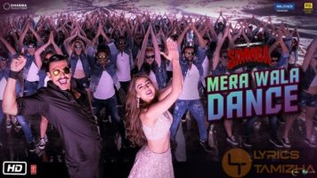 Mera Wala Dance Song Lyrics Simmba
