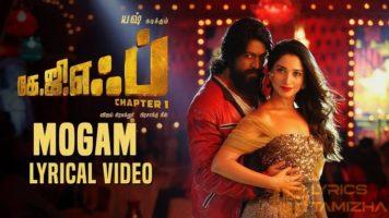 Mogam Song Lyrics KGF Tamil Movie