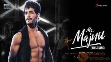 Mr. Majnu Title Song Lyrics
