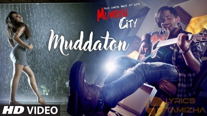 Muddaton Song Lyrics