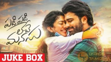 Padi Padi Leche Manasu Movie Song Lyrics