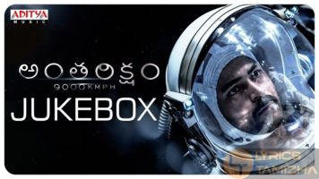 Palukave Song Lyrics Antariksham 9000 KMPH