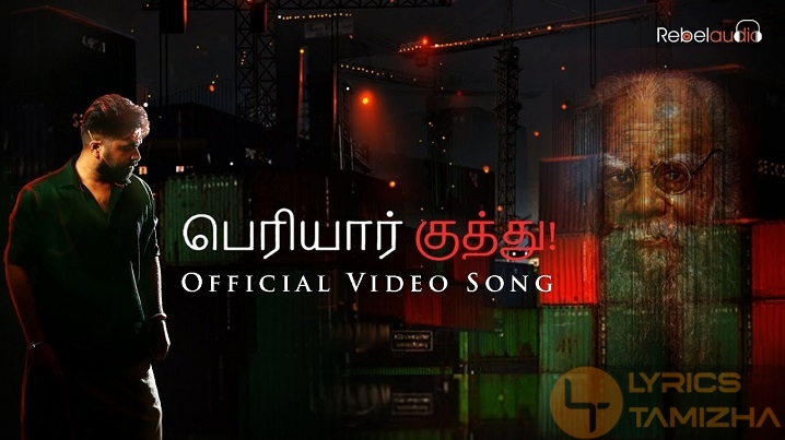Periyar Kuthu Song Lyrics STR