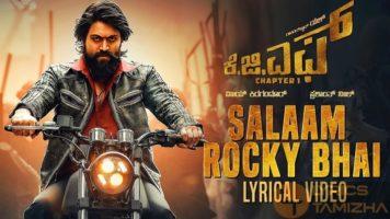 Salaam Rocky Bhai Song Lyrics KGF Chapter 1 Kannada