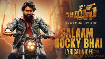Salaam Rocky Bhai Song Lyrics KGF Chapter 1 Telugu Movie