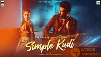Simple Kudi Song Lyrics Sarmad Qadeer