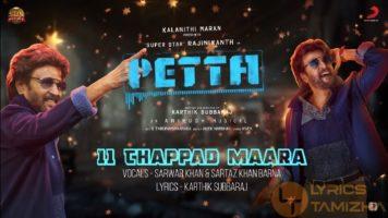 Thappad Maara Song Lyrics Petta