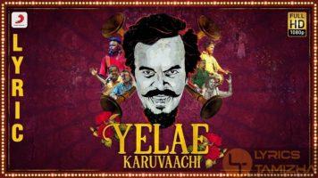 Yelae Karuvaachi Song Lyrics Anthony Daasan Album