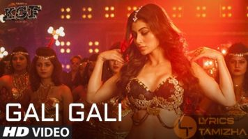 gali gali song lyrics kgf chapter 1 Hindi